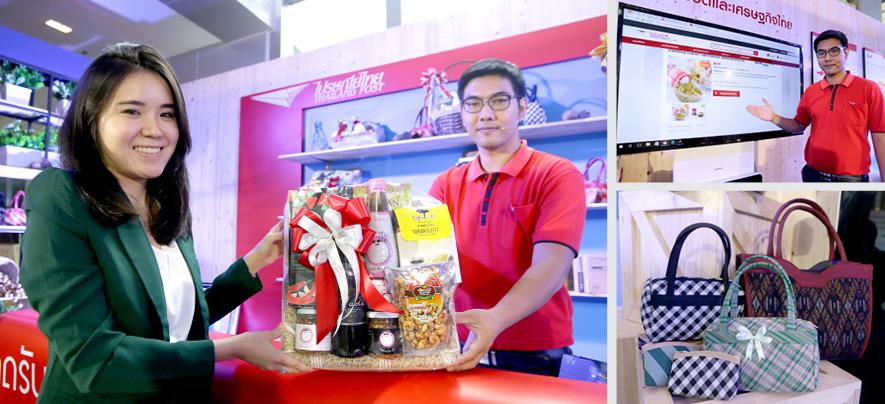 ไปรษณีย์ไทย เพิ่มช่องขายสินค้า OTOP-SME ผ่านปั๊ม ปตท.