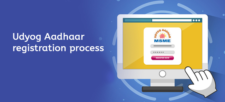 Online Udyog Aadhaar registration process