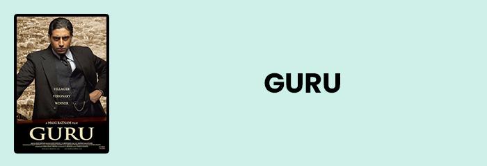 Guru - Top 10 movies for entrepreneurs