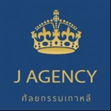J Agency ศัลยกรรมเกาหลี