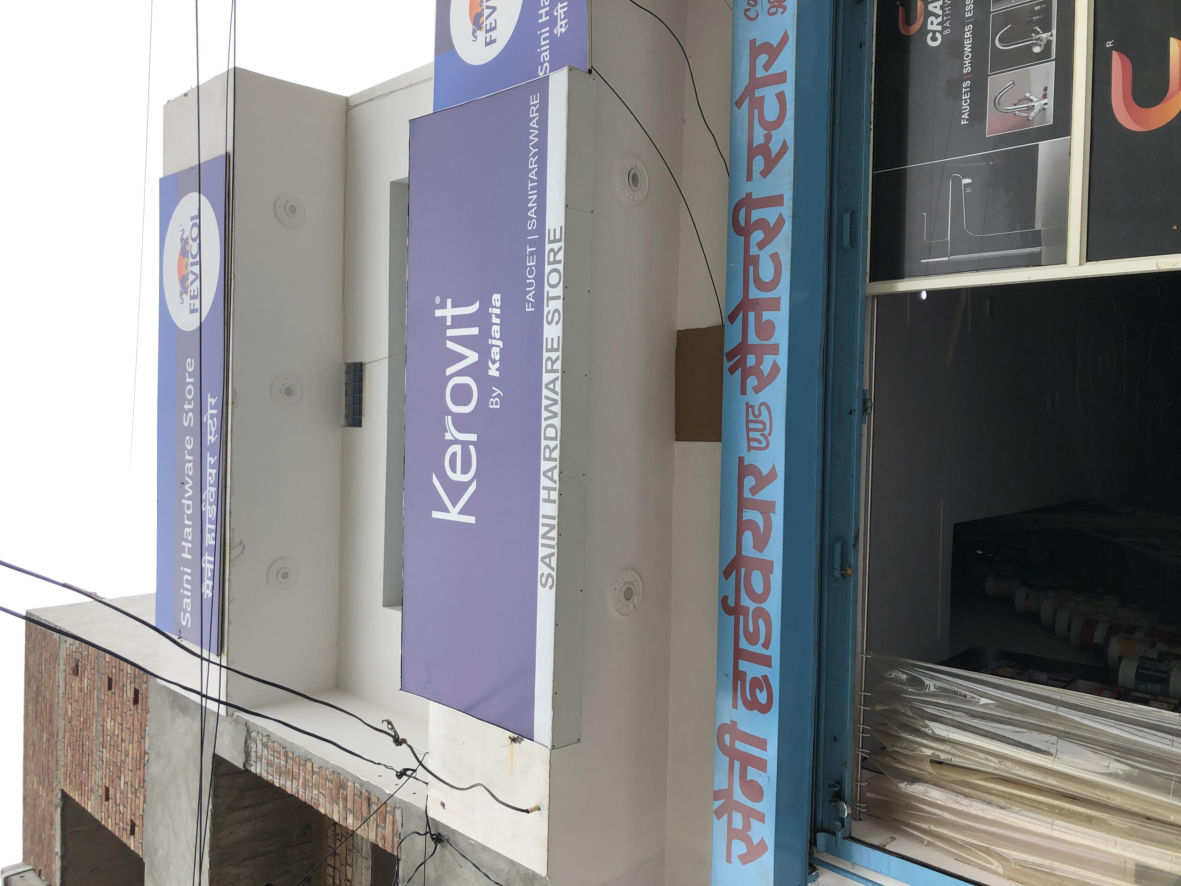 Saini Hardware store