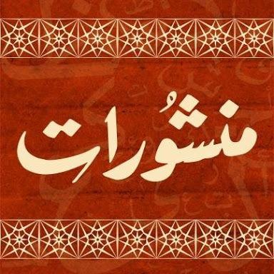 Gauhar Iqbal