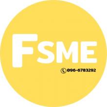 สถาบันการเงิน F SME